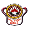 Andhra University Recruitment 2019