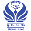 Surat District Co Operative Bank Recruitment 2019
