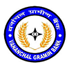 Vananchal Gramin Bank Syllabus download